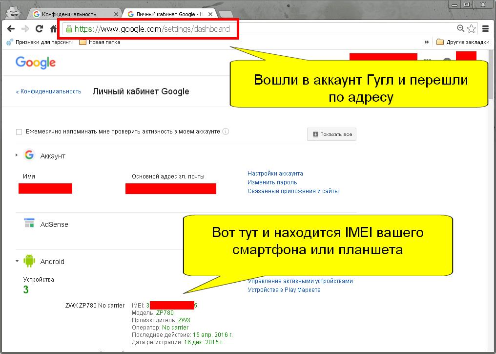 besplatni pristupni kod za porno